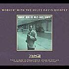 Miles Davis Jazz LP Vinyl Records